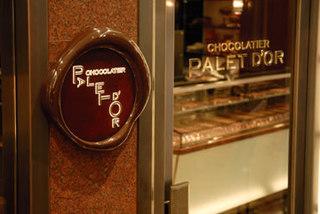 ショコラティエ パレ ド オール11.jpg